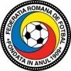 Rumunsko Dresy 2018