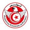 Tunisko Dresy 2018